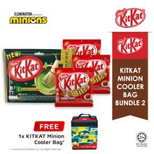 Nestle KITKAT Chocolate Minion Cooler Bag Bundle 2