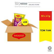 MAGGI Hot Cup Tom Yam 61g x54 cups (1 Carton) (Exp: Aug 2020)