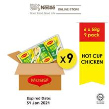 MAGGI Hot Cup Chicken 6 cups 57g x9 multicup (1Carton) ExpDate:Mar'21