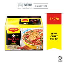 MMAGGI 2-MINN Curry Cili Api 5 Packs, 79g Each EXP DATE: OCT'20)