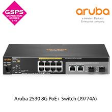 Aruba 2530 8G PoE+ Switch (J9774A)