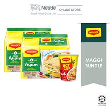 MAGGI 2-MINN Chicken 5 Packs 77g x2 and MAGGI Hot Cup Curry Bundle