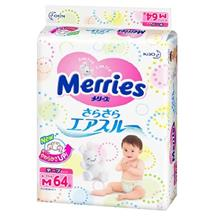 Kao Merries Tape M64