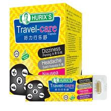 [Carton Packaging] Hurix's Travel Care Capsule (6's x 12 blisters)