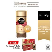 NESCAFE GOLD Origin Colombia 100g x3 jars, Free CNY Gift box