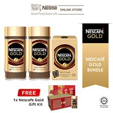 NESCAFE GOLD CNY Gift box bundle A