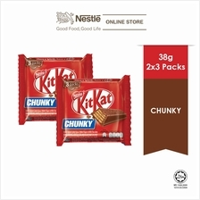 Nestle KITKAT CHUNKY 3bars x 38g, x2 packs