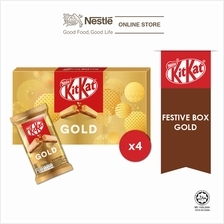 Nestle KITKAT Gold Festive Pack 4F x 3packs, 35g x4 boxes