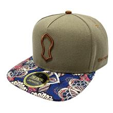 Capal Snapback Hat - [BROWN]