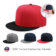 Zx002, Two-tone Snapback Cap, Adjustable, Mult - [BLACK CAP, RED BRIM]