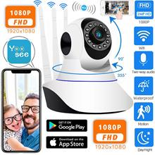 1080p Fhd Ip Camera Wifi Camera Home Security Surveillance Video Ir Ca