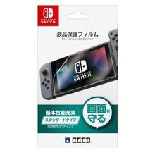 HORI NSW-033 Screen Protective Film for Nintendo Switch
