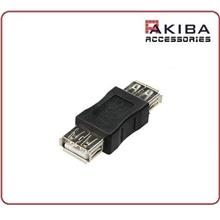 USB Adapter Type A Female / Type A Female