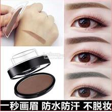 Original SHE ZI Eyebrow Powder Cake Stamp*Free Korea Mask* 60 seconds