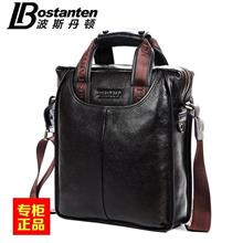 Bostanten Cow Leather Men's Bag Sling Messenger Single-shoulder bag