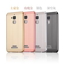 Asus Zenfone3ZC520TL PC Metal Armor Shakeproof Case Casing Cover