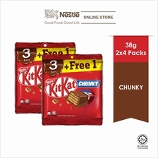 Nestle KITKAT CHUNKY 3bars x 38g, Free 1 Extra Bar x 2packs