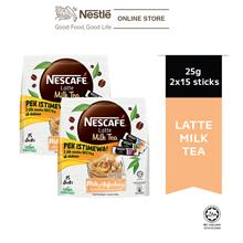 NESCAFE Latte Milk Tea 15 Sticks 25g x 2 Packs, Free 3 Sampling Sachet