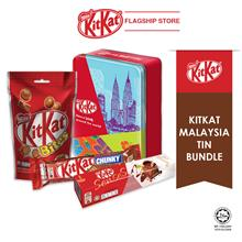 Nestle KITKAT Sharebag Country Bundle Variants - Malaysia