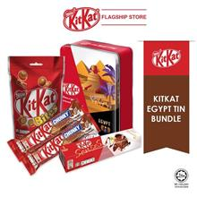Nestle KITKAT Sharebag Country Bundle Variants - Egypt