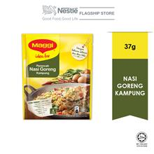 MAGGI Hari-Hari Favourites Nasi Goreng Kampung Seasoning (1 Pack of 37..