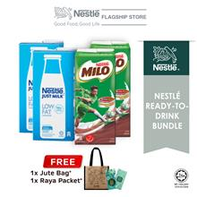 Nestle MILO UHT 1L and Just Milk Low Fat Buy 2 Free Jute Bag