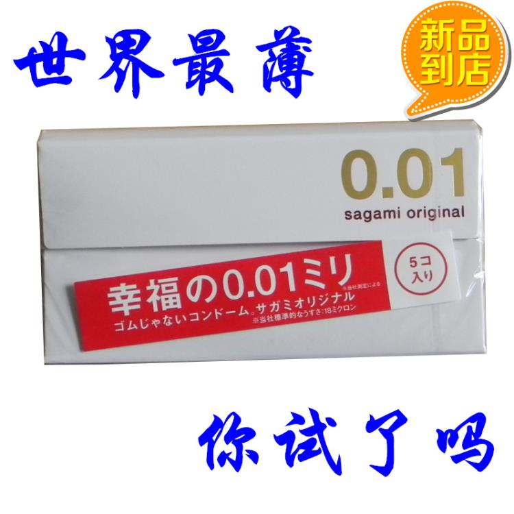 0.01 SAGAMI ORIGINAL CONDOM 5pcs (Non-Latex Kondom)