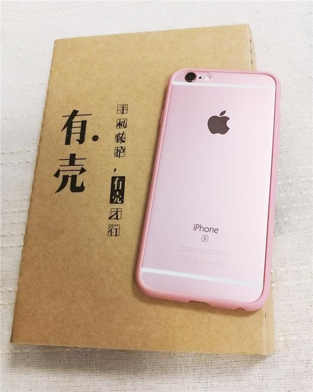 the best attitude 0f58c e7c24 0.28mm UCase Transparent Back + Candy Side iPhone 6 6s Plus Cover