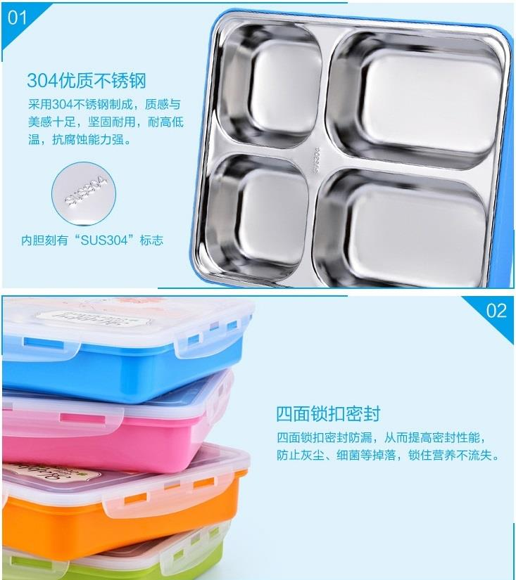 00058 Extra Large 4 Partition 304 Stainless Steel Lunch Box