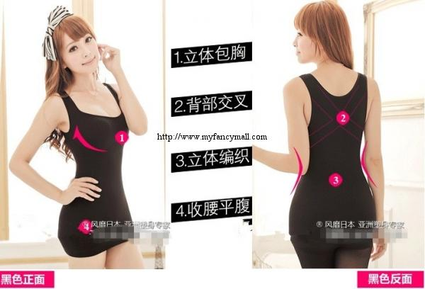 00089 Japanese Orthopedic Fat Burning Slimming Body Shaping Vest