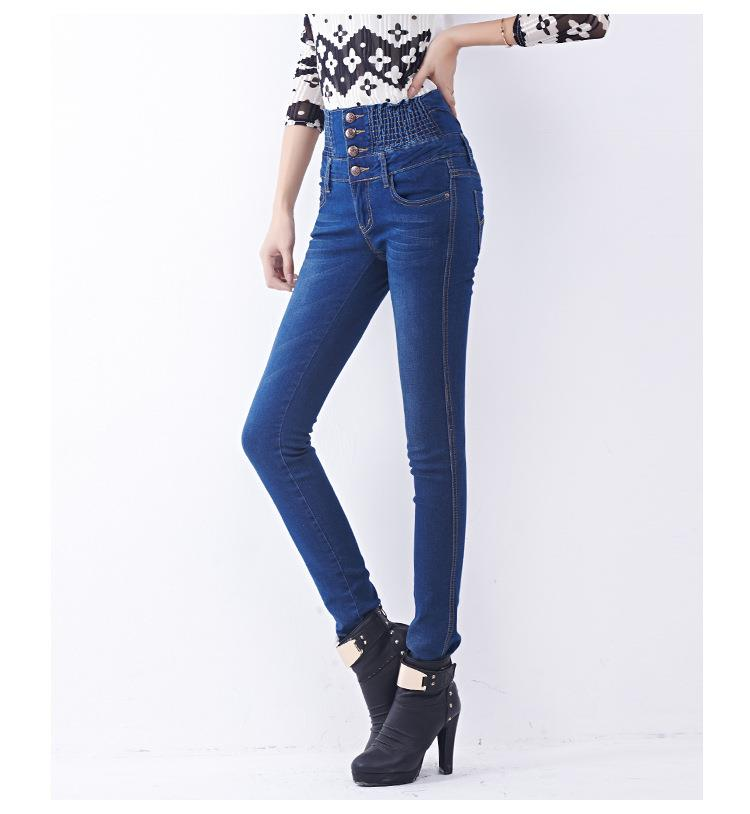 00110 Plus Size Elastic High Waist Denim Jeans