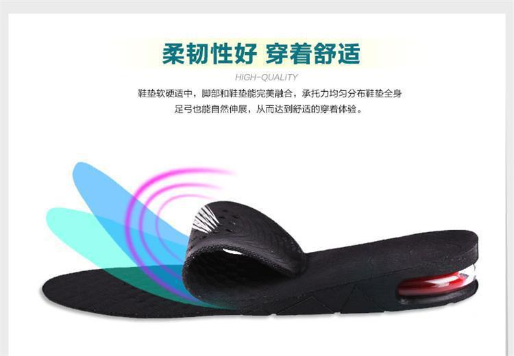 00117 2 Layers Air Bag Height Increasing Shoes Insoles ( 1 Pair )