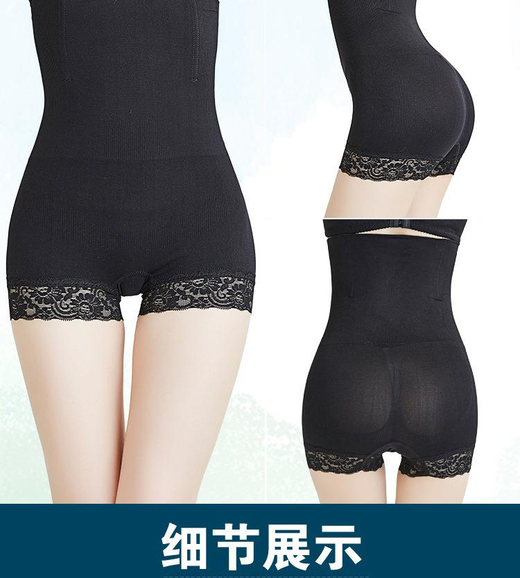 00333 Plus Size  High Waist 3D Slimming Shaping Boxer