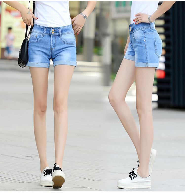 00364 High Waist Double Button Short Denim Jeans