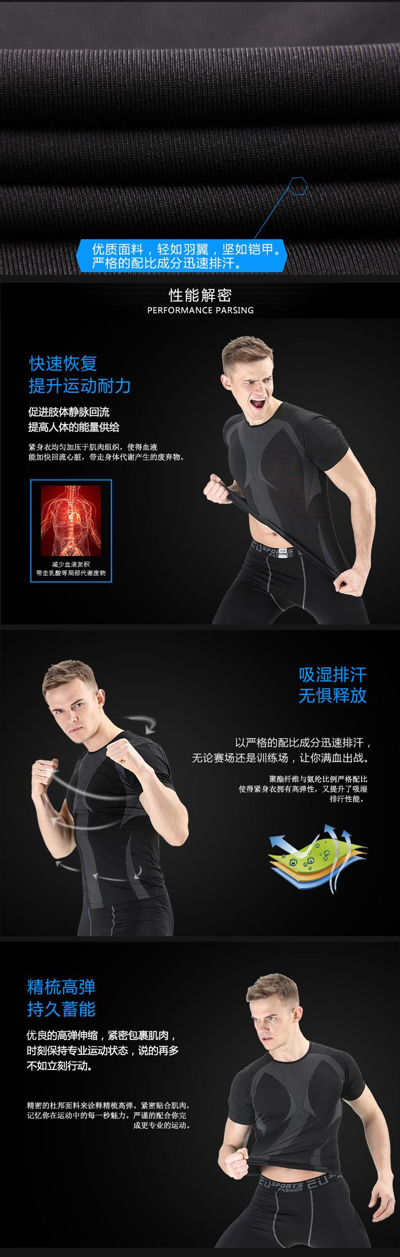 00392  Short Sleeves Men Sport Gym Wear