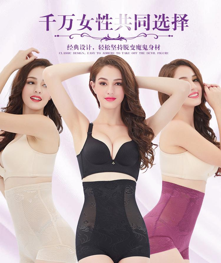 00429 Women High Waist Tummy Shaping Boxer