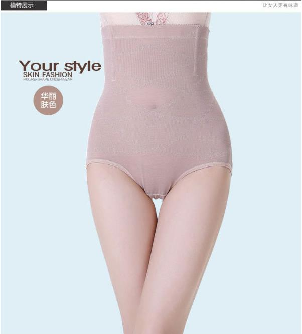 00430 Women High Waist Tummy Shaping Underwear