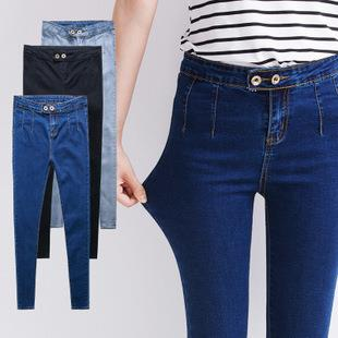 00441 Korean Style Slim Cut Double Button Jeans