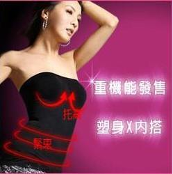 01939 Seamless Movement Slimming UP Chest Wrapped Camisole