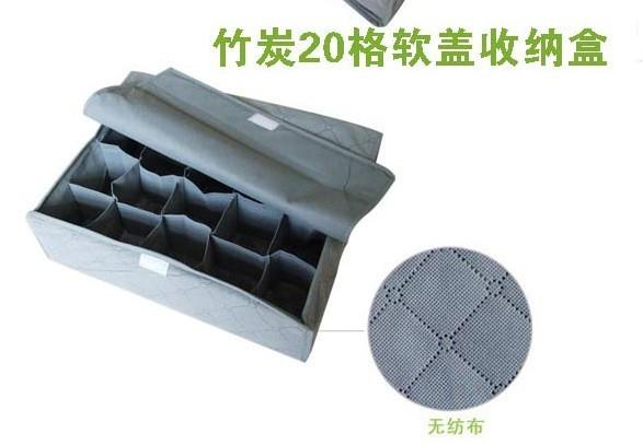 03941 Moisture-Proof Soft Cover 20 Grid Storage Box