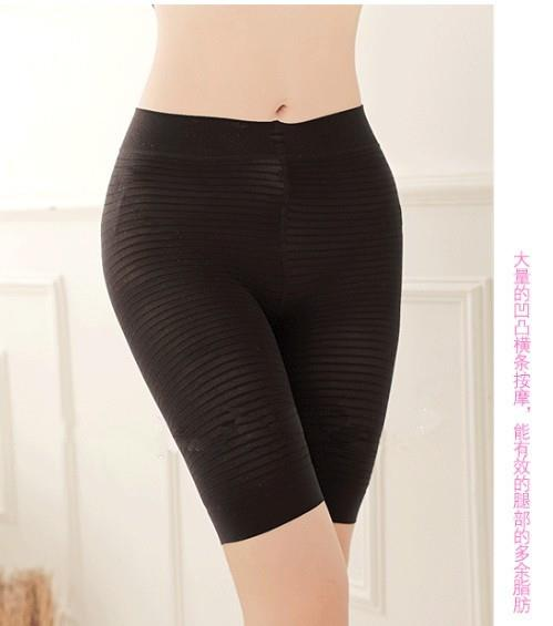 03968 Exported Japan Stereo Massage Fat Burning Slimming Pants