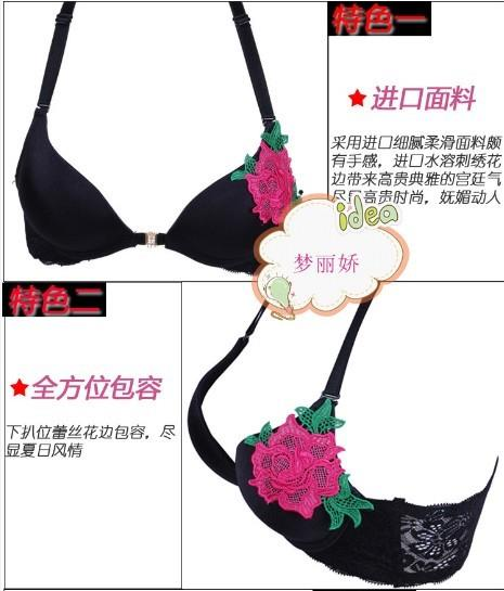 04106 Underwear Shaping Adjust Gather Bra Embroidered Roses T word