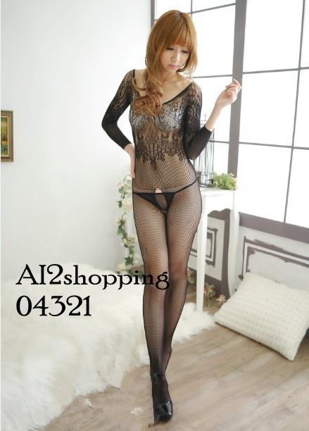 04321 long-sleeved open file fun sexy cover Body Stocking