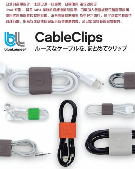04595 Japanese Cableclips Wire Receiving Device (No.) 4 Into
