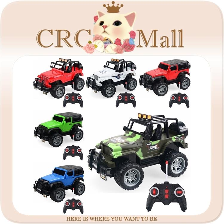 1 18 Jeep Car Remote Control Toys G End 11 17 2018 3 49 Pm