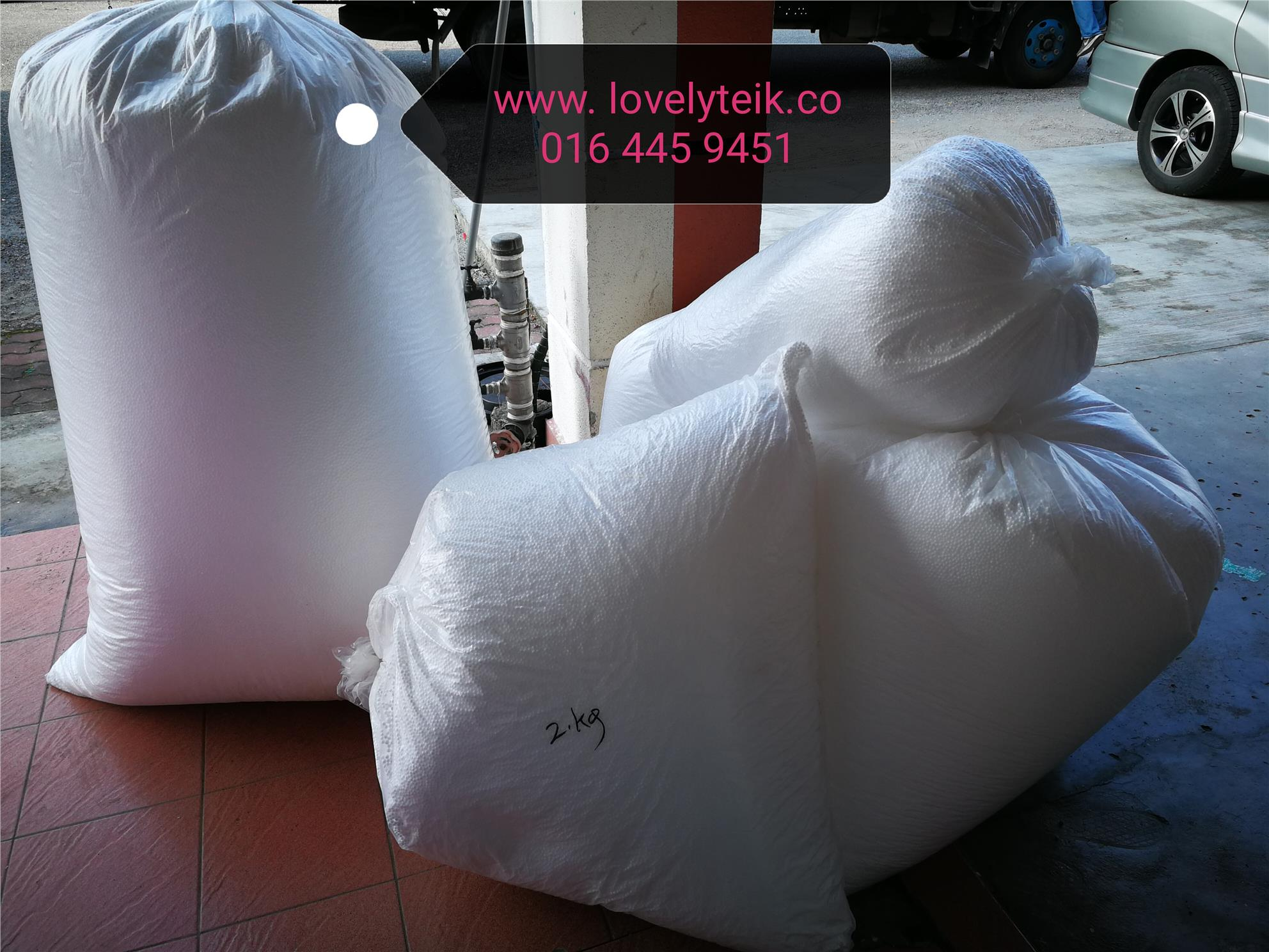 1,2,3,5kg bean bag refill clean and new polystyrene beads