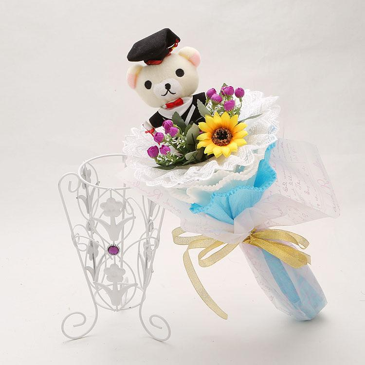 1 Dr Graduation Teddy Bear Holding F (end 11/7/2020 5:33 PM)