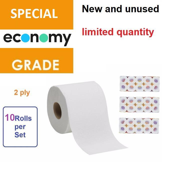 1 pack 10 roll Special Economy Tissue toilet bathroom paper roll