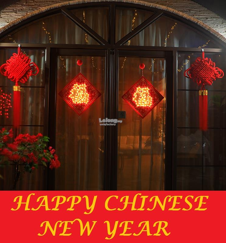 1 Pair Chinese New Year Window Hanging LED Light CNY Decoration