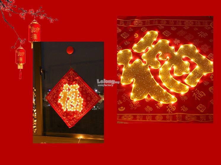 (1 Pair) Chinese New Year Window Hanging LED Light CNY Decoration